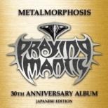 metalmorphosis
