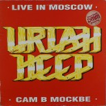 UH - moscow 1